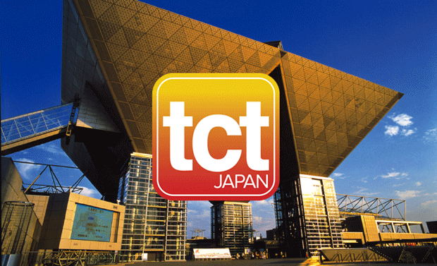 Powder characterisation experts offer solution to optimise process performance at TCT Japan 2020